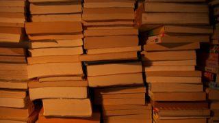 どうしても本が捨てられない人のための本を整理するプロセス