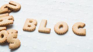 ブログ記事につけるタイトルで気を使うべき5つのこと