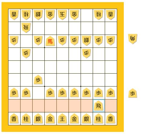 shogiui_new_koma