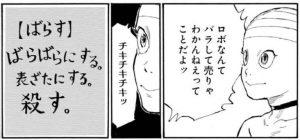hosikuzu001