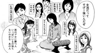 『ひらけ駒!』の主人公、菊池宝少年の成長を追う~級位者時代①~